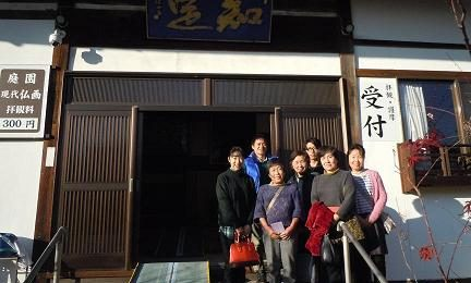 大蔵経寺の見学