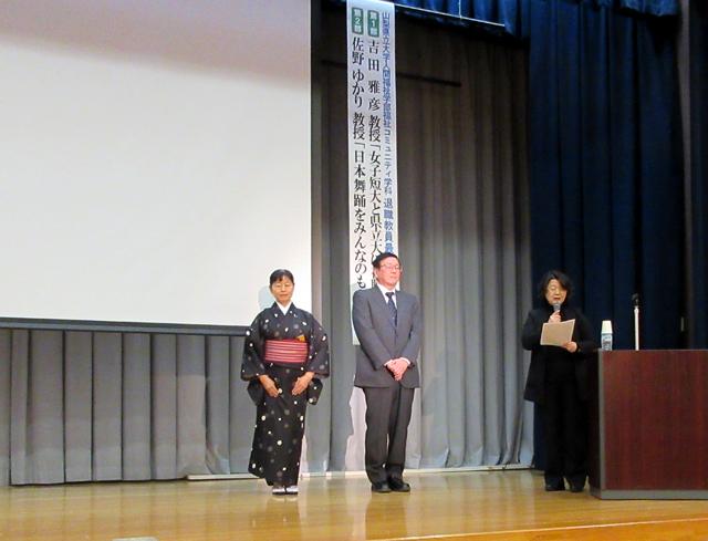 最終講義 吉田先生・佐野先生