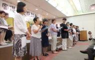 平成29年度総会・懇親会