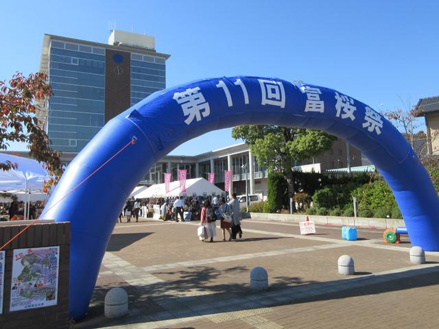 富桜祭 模擬店