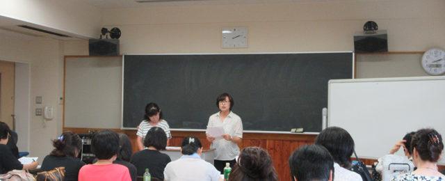 総会・懇親会の最終リハーサル