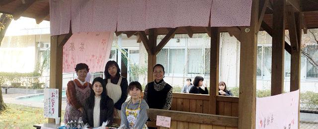 富桜祭2017 同窓会 模擬店