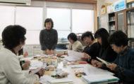 平成29年度第4回執行部会